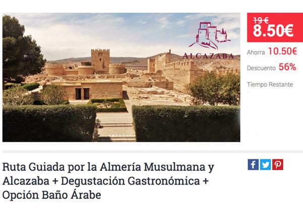 http://emociom.com/almeria/planes/Ruta-Guiada-por-la-Almera-Musulmana-y-Alcazaba-Degustacin-Gastronmica-Opcin-Bao-rabe/8382